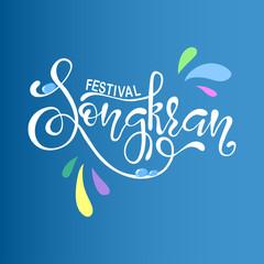 Amazing songkran festival with water splash of Thailand
