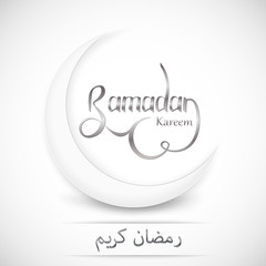 Ramadan Kareem islamic design crescent moon on white abstract background. Vector Illustration for greeting card, poster and banner.