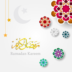 Ramadan Kareem vector banner, text in middle with lantern and Mosque. Ramadan Kareem ads, flyer, invitation, greeting card. Islamic background.