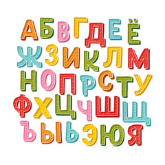 Cute cyrillic hand drawn alphabet made in vector. Doodle colorfull russian letters  with dots for your design. Isolated characters. Handdrawn display font for DIY projects and kids design.