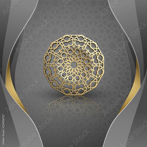 Ramadan kareem vector   Eid mubarak ramadan background