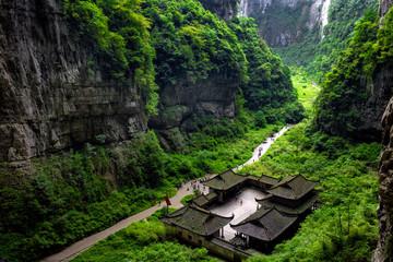 Chongqing wulong born three bridge