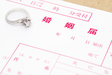 結婚 指輪 婚姻届