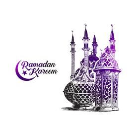Eid Mubarak background with beautiful illuminated arabic lamp and hand drawn calligraphy stylish lettering Ramadan Kareem.. Vector illustration.