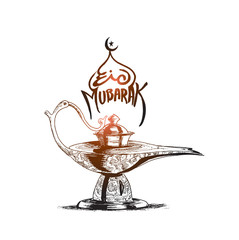 Alladin lamp with Eid Mubarak celebration- calligraphy stylish lettering Ramadan Kareem text. Vector illustration.