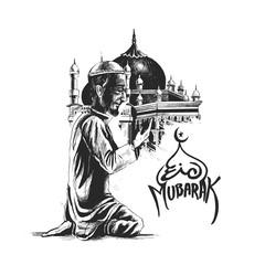 Muslim man praying ( Namaz, Islamic Prayer ) - Hand Drawn Sketch Vector Background.