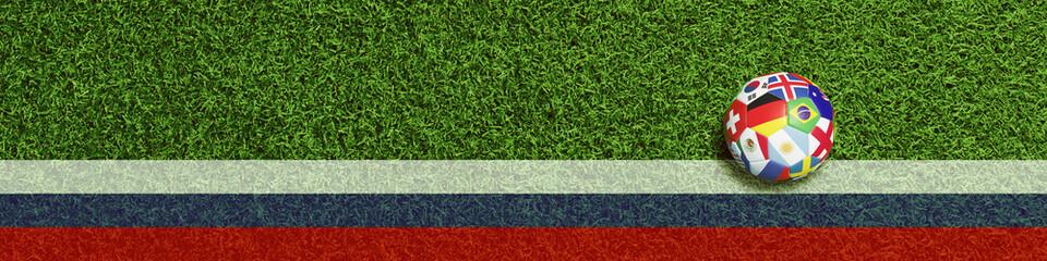 Panorama Banner für Fußball in Russland mit Welt Ball