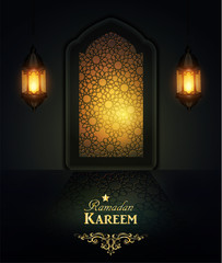 Ramadan hanging shiny lanterns poster
