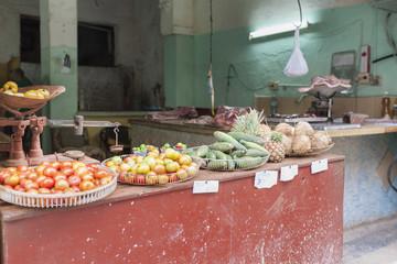 Grocery store, Havana, Cuba