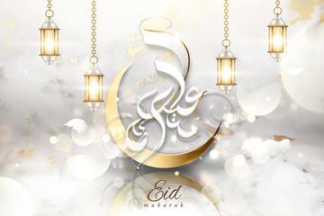 Eid Mubarak design