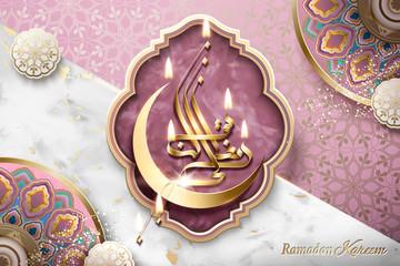 Ramadan Kareem golden calligraphy