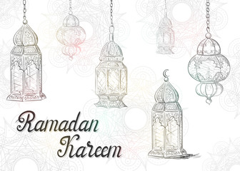 Ramadan Kareem. Holiday Lights