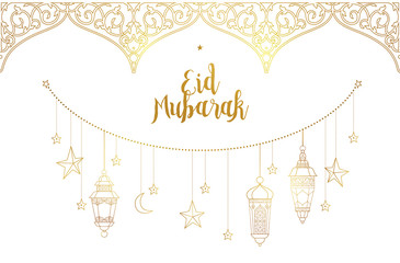 Vector Eid Mubarak card with lantern, calligraphy, moon.