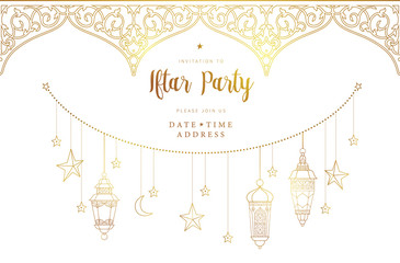 Ramadan Kareem card, Invitation to Iftar party celebration.