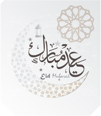 Eid Mubarak greeting banner background islamic  with arabic pattern vector illustration