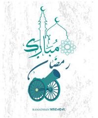 Ramadan Kareem mubarak greeting card template with arabic calligraphy with cannon of ramadhan . islamic banner background design