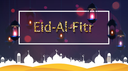 Eid-Al-Fitr greeting card with islamic crescent moon 3D, mosque paper and paper lantern.