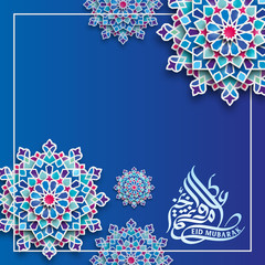 Eid Mubarak greeting template - colorful geometric ornament pattern