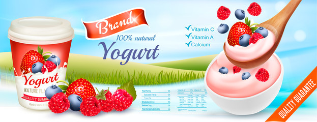 Fruit yogurt with berries advert concept. Yogurt flowing into cup with fresh berries. Design template. Vector.