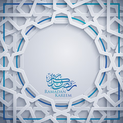 Ramadan Kareem Arabic geometric pattern - morocco islamic  ornament