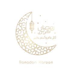 Ramadan Kareem greeting crescent islamic symbol with arabic pattern