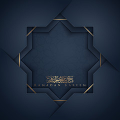Ramadan Kareem islamic greeting with arabic calligraphy template design