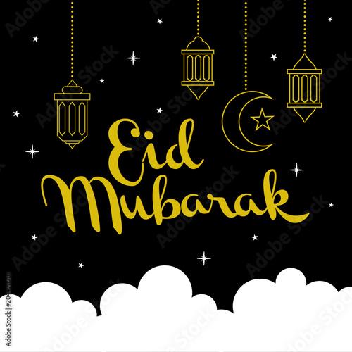Ramadan mubarak greeting card design stock image and royalty free ramadan mubarak greeting card design m4hsunfo