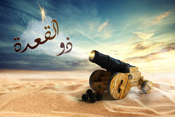 Entering the Arab month, The symbolic cannon, 3d rendering