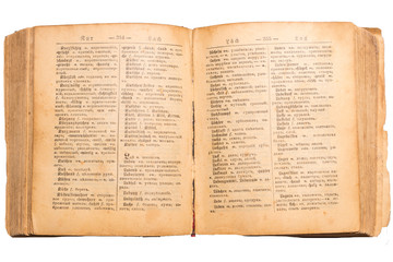 Old German-Russian dictionary, isolate