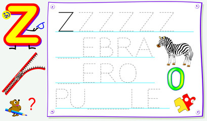 Educational page for young children with letter Z for study English. Developing skills for writing and reading. Vector cartoon image.