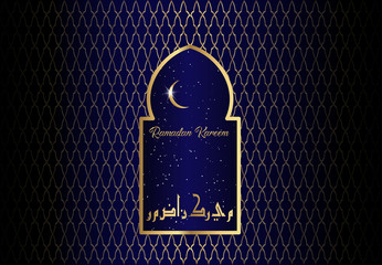 Ramadan Kareem design islamic crescent moon crescent and silhouette of mosque dome window with arabic motif and calligraphy . Vector illustration with gold decorations