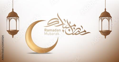 Ramadan Mubarak In Arabic Calligraphy Greeting Card With Golden Islamic  Crescent Moon And Traditional Arabic Lantern