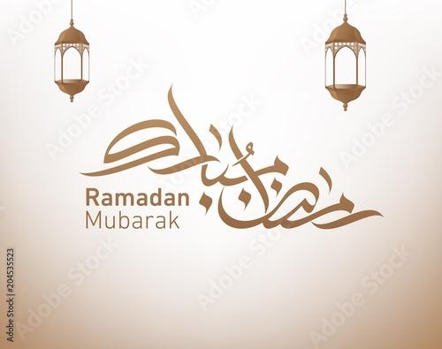 Ramadan mubarak in arabic calligraphy greeting card with traditional ramadan mubarak in arabic calligraphy greeting card with traditional arabic lantern hanging m4hsunfo
