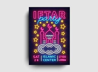 Iftar party invitation design template vector. Iftar Party leaflet flyer modern style, neon style, light banner, bright festive advertising for Islamic festival, Arabic culture, Ramadan Kareem.