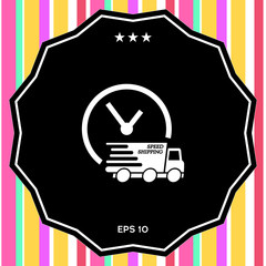 Express delivery icon. Delivery car with watch