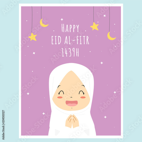 photograph relating to Eid Cards Printable titled Content Eid Mubarak greeting card, content minimal muslim lady