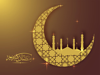 Crescent patterned moon with mosque and arabic calligraphy text Ramadan Kareem on brown background.
