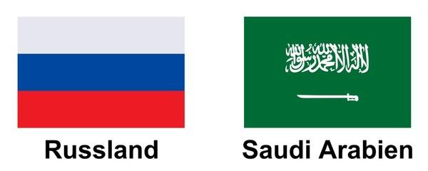 Football. Russia, Saudi Arabia