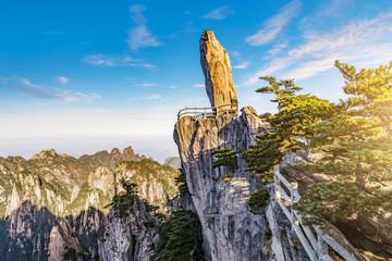 Sunrise in Mount Huangshan, China
