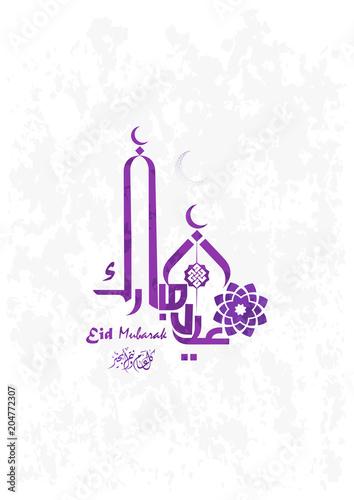 Eid mubarak islamic greeting background with arabic calligraphy eid mubarak islamic greeting background with arabic calligraphy translation happy eid eid mubarak islamic greeting m4hsunfo