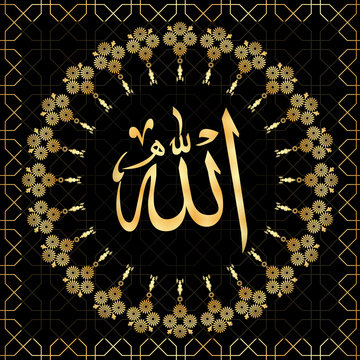 Allah translation: In the name of God . Dark ang golden background. Geometrical islamic motif or ornament