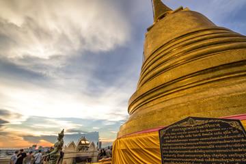 Sunset view of Wat Saket in Bangkok Thailand