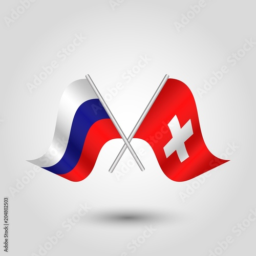 Vector Two Crossed Russian And Swiss Flags On Silver Sticks Symbol