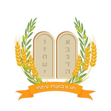 Shavuot, tablets of stone, olive branches
