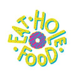 Donut illustration. Eat hole food