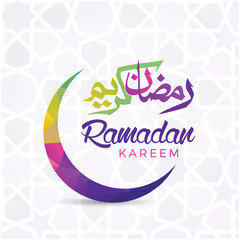 Ramadan Kareem vector illustration poster design. Islamic Holy month greeting card.