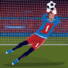 Football gameplay. Soccer goalkeeper catching ball with his hands in the fall, front face view, football goal on background. World Cup lettering