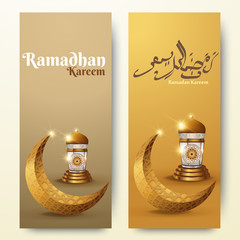 Ramadan Kareem vertical banners with 3d arabesqus lanterns