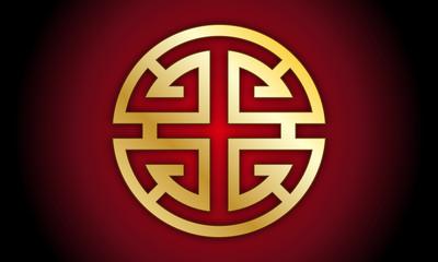 Lu Gold Chinese Sanxing Symbol