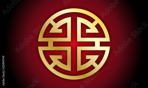 Lu Gold Chinese Sanxing Symbol Stock Image And Royalty Free Vector